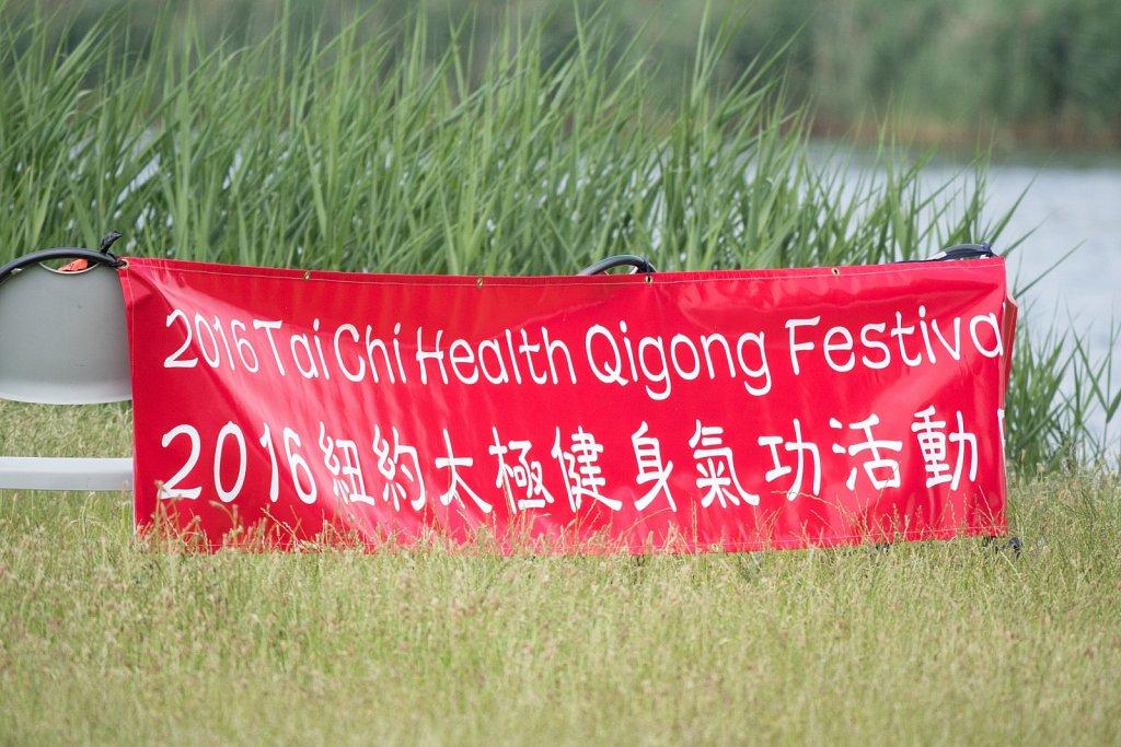 Tai Chi Festival Sign